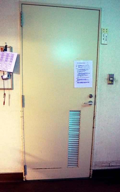 施工前_食品庫ドア