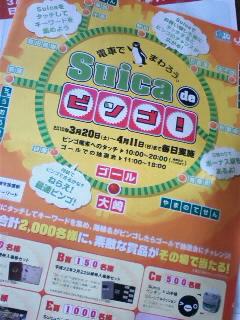 100320_0912~010001.jpg