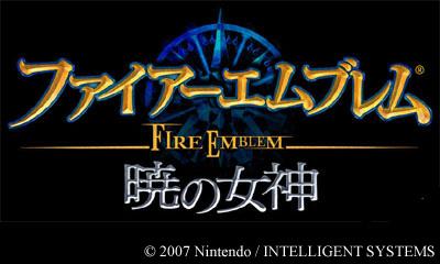 FIRE EMBLEM 暁の女神