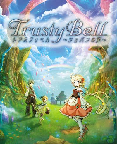 Trusty Bell 〜ショパンの夢〜