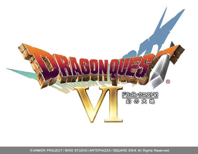 DRAGON QUEST VI DS