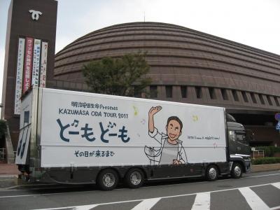 神戸の旅路1
