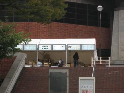 神戸の旅路3