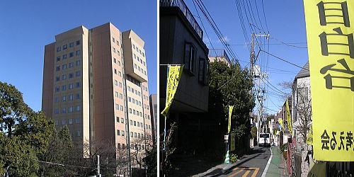 日本女子大学界隈
