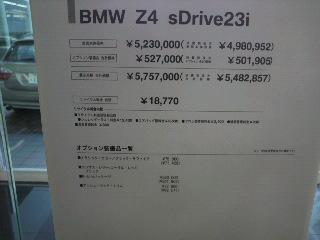 P1170054.jpg