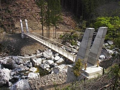 岩屋川吊橋