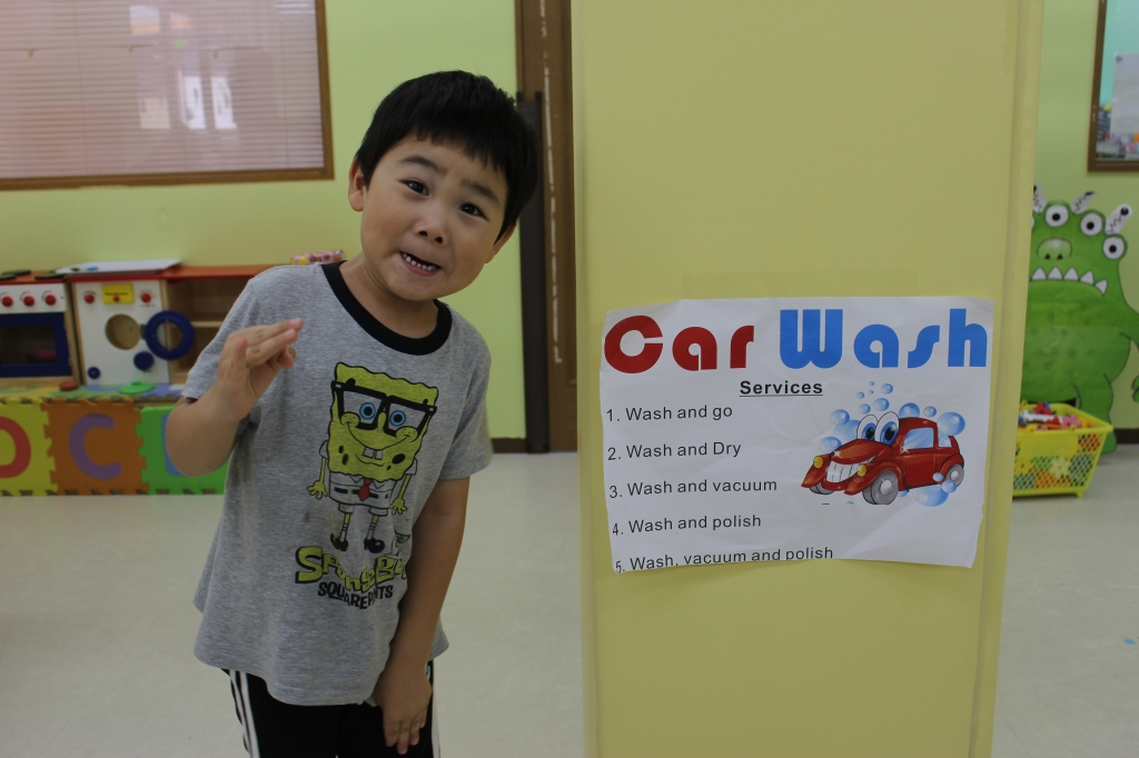 car wash5