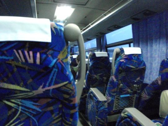 バスで帰る