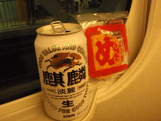 帰りの新幹線
