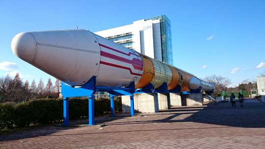 水素ロケット