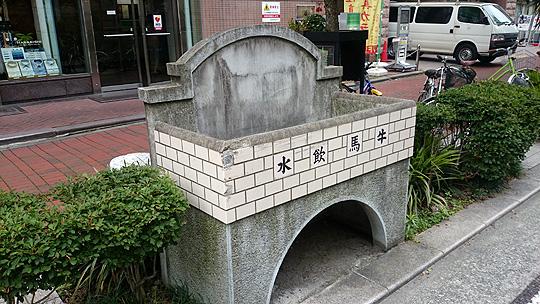牛馬飲水槽