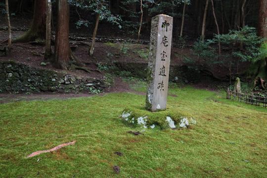 平家ゆかりの墓