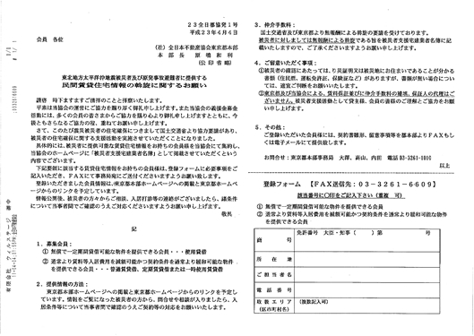 2011-04-04 (3)