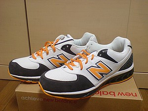 New Balance 8574