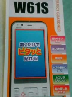 SN3D00320001.jpg
