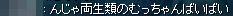 (|||ノ`□´)ノコラー!