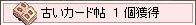 キタワァ*・゜゚・*:.。..。.:*・゜(n'∀')η゚・*:.。. .。.:*・゜゚・* !!!!!
