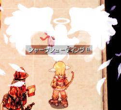 (ノω`*
