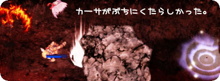 目の前に見えるWP〜(ノωT*