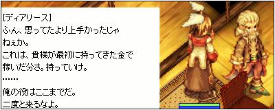パーフェクトヽ(・`ω´・)ノ