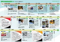 IFOF2011-中面