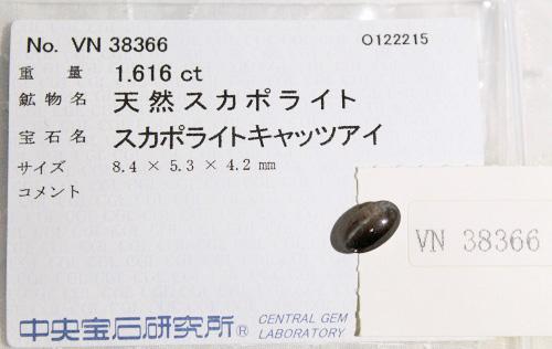 _MG_1607.JPG