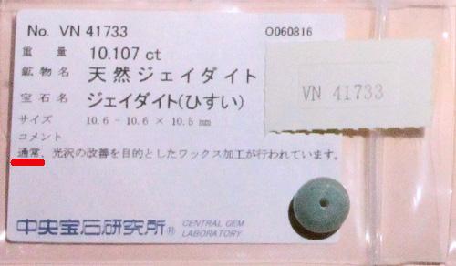 160611b1a.jpg