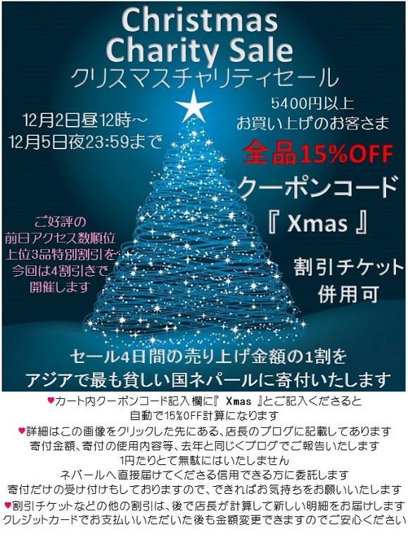161122christmas-top-580.jpg
