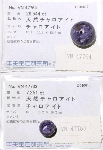 0180114b0.jpg