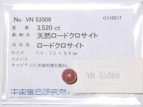 180119b2b.jpg