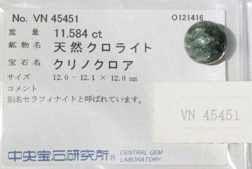 180131b.jpg