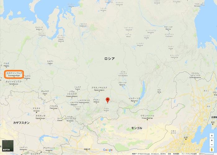 Malyshevo, Ekaterinburg, Ekaterinburgskaya Oblast, Russia.jpg