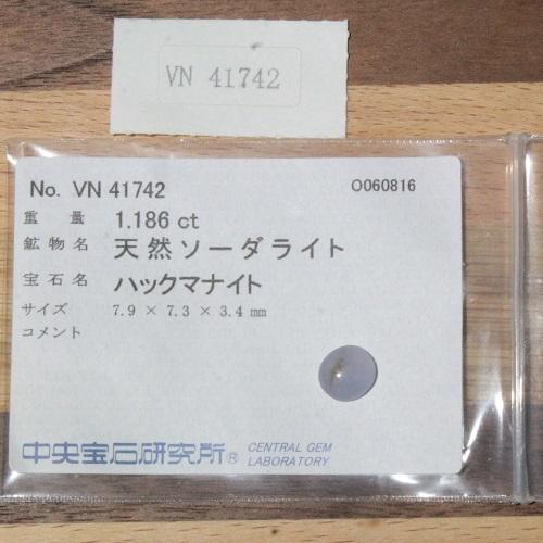 1808S-HC0-2.jpg