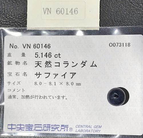 180913S1.jpg