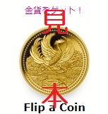 !0COIN181125-Gold.jpg