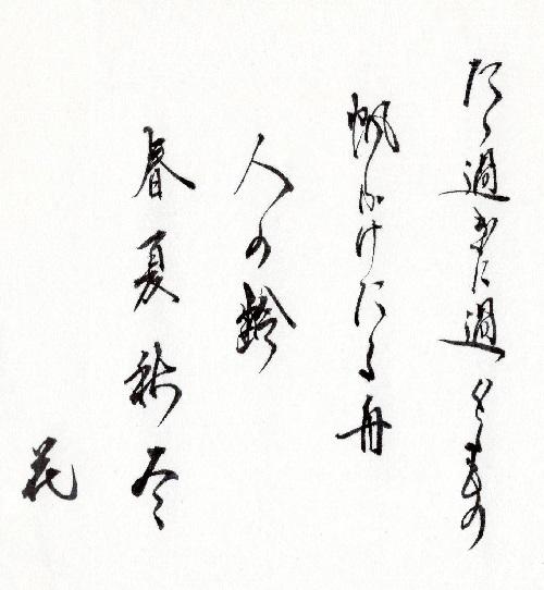 190201b001.jpg