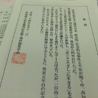 DSCF30181.jpg