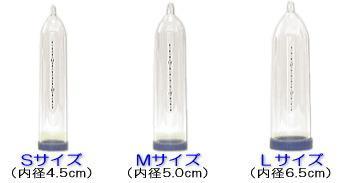 ミスターハイ3種のシリンダー