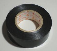普通のビニールテープ