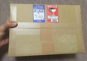 パワーポンプの入った箱