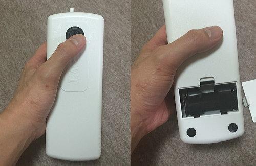 パワーポンプ本体、裏の電池ボックス