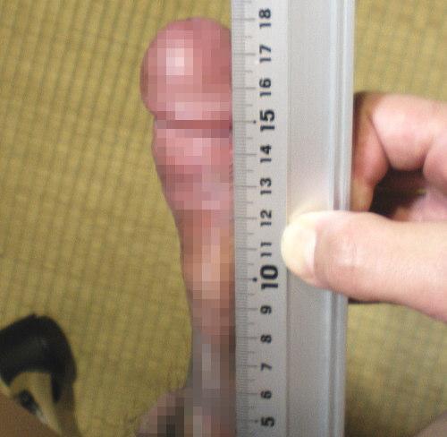 ペニスサイズ測定20回目(18センチ砲達成!)