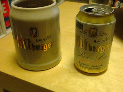 bitbulger ビットブルガー ドイツビール ベルギービール 世界のビール