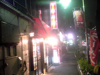 目黒 麺厨房