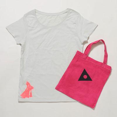 DRITT DRITTEL LEKTION NO.1 Tシャツ
