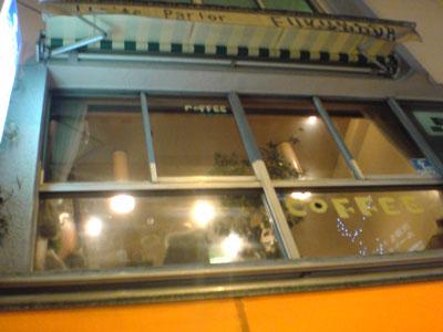 フルーツパーラー フクナガ 喫茶店 四谷