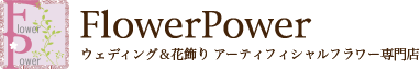 髪飾り | FlowerPower Blog