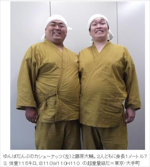 ゆんぼだんぷ作務衣