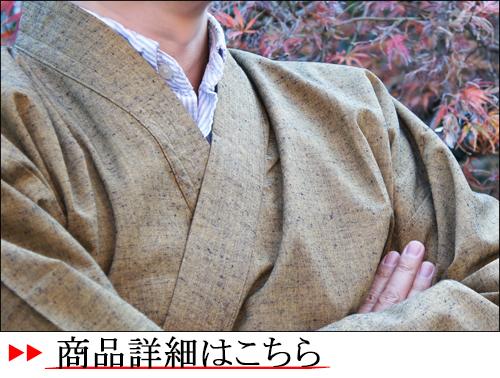 カラシ色 久留米織り作務衣