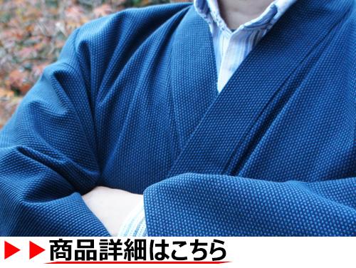 ドビー織り作務衣の商品詳細